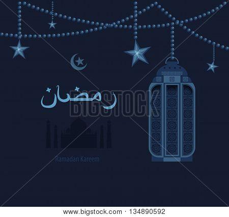 Stock vector illustration dark blue arabesque tracery Ramadan, Ramazan, greetings, happy month of Ramadan, dark blue background, ethnic pattern on blue Arabic lantern, silhouette of mosque