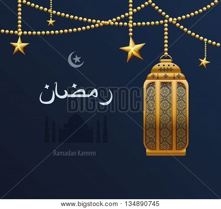Stock vector illustration gold arabesque tracery Ramadan, Ramazan, greetings, happy month of Ramadan, dark blue background, Arab ethnic pattern on golden Arabic lantern, silhouette of mosque
