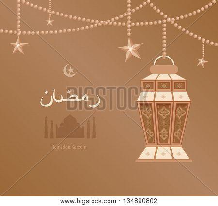Stock vector illustration beige arabesque tracery Ramadan, Ramazan, greetings, happy month of Ramadan, dark blue background, beige ethnic pattern on beige Arabic lantern, silhouette of mosque