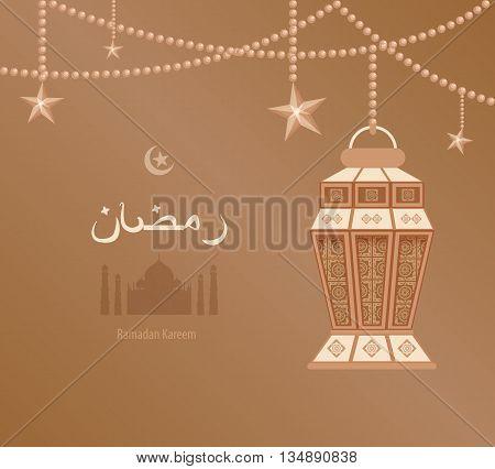 Stock vector illustration beige arabesque tracery Ramadan, Ramazan, greetings, happy month of Ramadan, dark blue background, beige -Arab ethnic pattern on beige lantern, silhouette of mosque