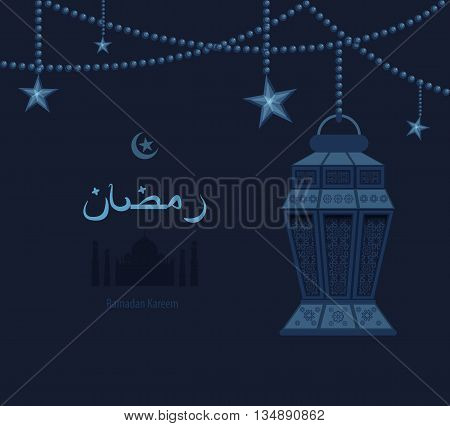 Stock vector illustration dark blue arabesque tracery Ramadan, Ramazan, greetings, happy month of Ramadan, dark and blue background, blue -Arab ethnic pattern on blue Arabic lantern, silhouette of mosque