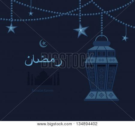 Stock vector illustration dark blue arabesque tracery Ramadan, Ramazan, greetings, happy month of Ramadan, dark blue background, blue -Arab pattern on blue Arabic lantern, silhouette of mosque