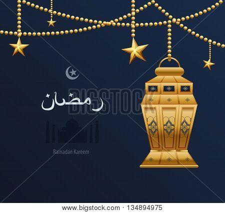 Stock vector illustration gold arabesque tracery Ramadan, Ramazan, greetings, happy Ramadan, dark blue background, gold-Arab ethnic pattern on golden Arabic lantern, silhouette of mosque