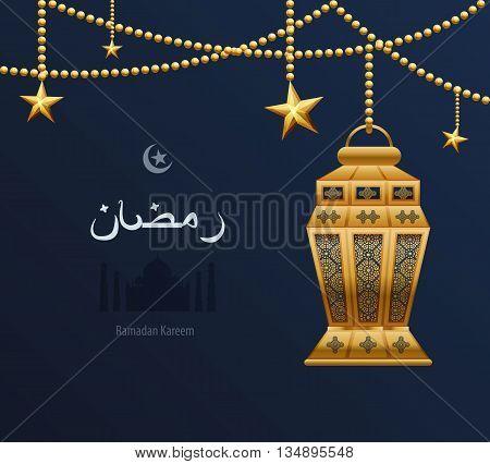 Stock vector illustration gold arabesque tracery Ramadan, Ramazan, greetings, happy month of Ramadan, dark background, gold-Arab ethnic pattern on golden Arabic lantern, silhouette of mosque