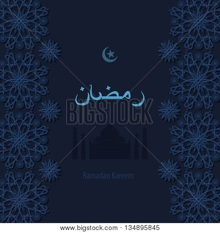 Stock vector illustration dark arabesque background Ramadan, Ramazan, month of Ramadan, Ramadan greetings, happy month of Ramadan, silhouette of mosque, crescent moon and star, blue pattern