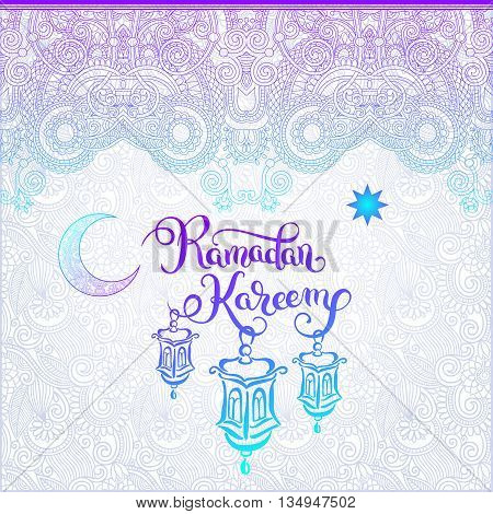 decorative design for holy month of muslim community festival Ramadan Kareem, invitation card, vector illustration eps 10