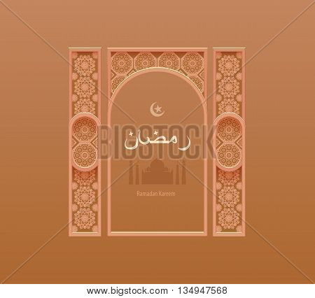 Stock vector illustration beige arabesque background Ramadan, decorative Arabic entrance, portal, greetings, happy month of Ramadan, silhouette of mosque, crescent moon and star, Arabic pattern