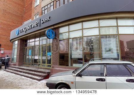 Nizhny Novgorod Russia. - February 18.2016. Bank Otkritie office in Nizhny Novgorod.