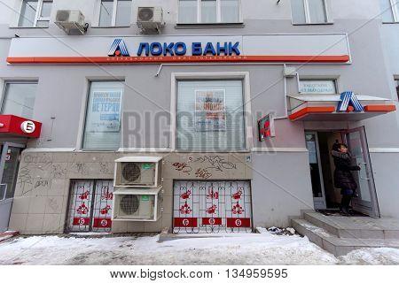 Nizhny Novgorod Russia. - February 18.2016. LOCO Bank office in the Nizhny Novgorod.