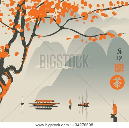 Mountain landscape in the Chinese or Japanese watercolor depicting lake mountain branches tree sailboat Japan Nagatoro. Hieroglyphics Truth and Tea