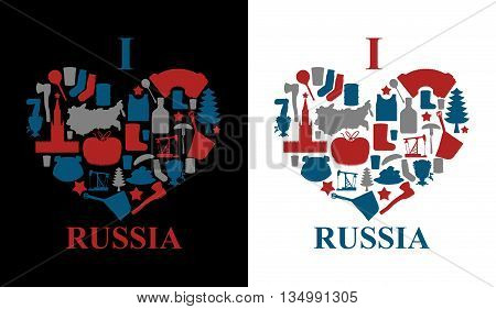 I Love Russia. Sign Heart Of Traditional Folk Symbol. Silhouette Of Moscow Kremlin And Bear. Earflap