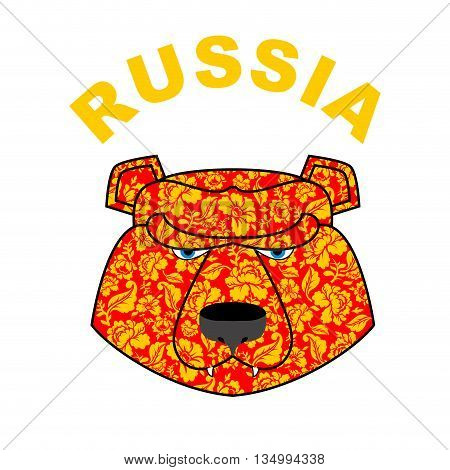 Bear Logo Of Russia. Traditional Russian Ornament Khokhloma. Russian Wild Animal