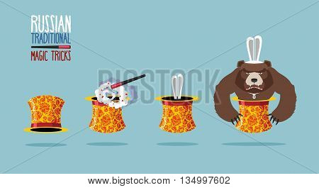 Russian Traditional Magic Trick. Hat In Russian Folk Ornament. An Angry Russian Bear. Instead Of Rab
