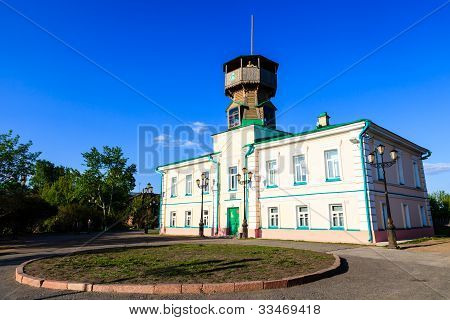 Museum Of History On The Hill In The City Of Tomsk, Russia
