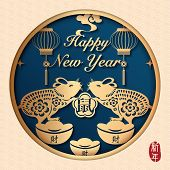 2020 Happy Chinese New Year Of Golden Relief Rat Gold Ingot And Spiral Curve Cloud. Chinese Translat poster