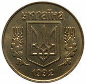 Ukrainian Money And Coins. 1992, 25 Kopecks.ukrainian Money And Coins. 1992, 25 Kopecks poster
