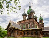 Yaroslavl, The Church Of St. John The Baptist In Tolchkovo. Beautiful Old 17th-century Temple Made O poster