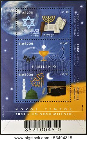 Stamps dedicated to schedule of the three biblical religions Jews Christians and Arabs