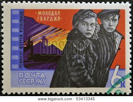 A stamp shows Scene from movie