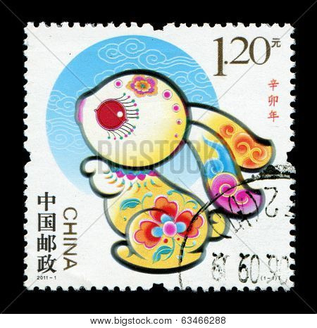 Year of the Rabbit in Postage stamp
