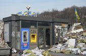 KIEV, UKRAINE - APR 7, 2014: Mass destruction after  Putsch of Junta in Kiev,suppurted by USA and EU