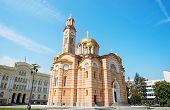 stock photo of luka  - View of Cathedral of Christ the Saviour Banja Luka - JPG