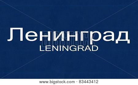 Leningrad Soviet Union Highway Road Sign