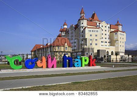 Bogatyr Hotel and Sochi Park - theme park
