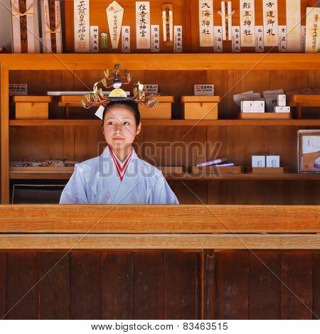 Shrine maiden in Osaka