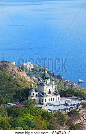 Church Of Christ's Resurrection Over The Settlement Of Foros, The Crimea