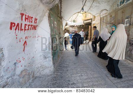 Center Of Hebron