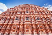 stock photo of palace  - Hawa Mahal palace  - JPG