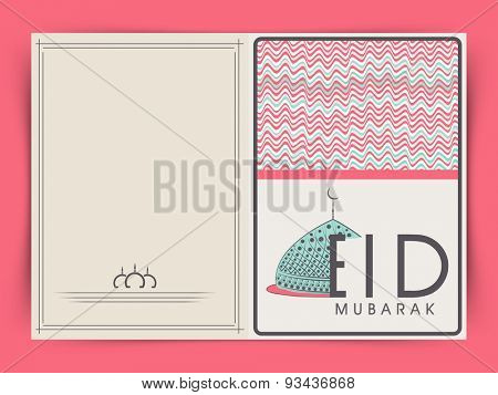 Muslim community festival, Eid Mubarak celebration greeting card with colorful creative mosque.