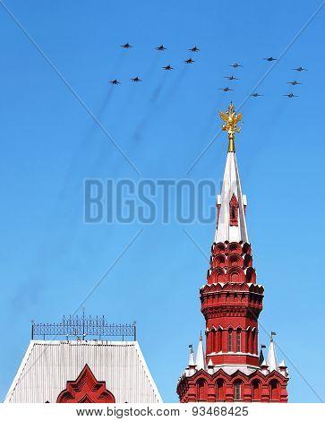 Aircraft On Parade