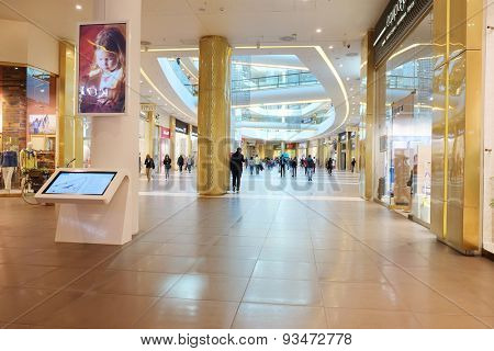 St. Petersburg, Russia, June, 10, 2015: Buyers in shopping center