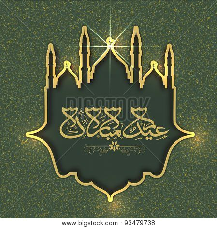 Stylish cutout of mosque shape with text Eid Mubarak for muslim community festival celebration.