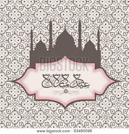 Stylish greeting card design with mosque and arabic calligraphy text Eid Mubarak for muslim community festival celebration.