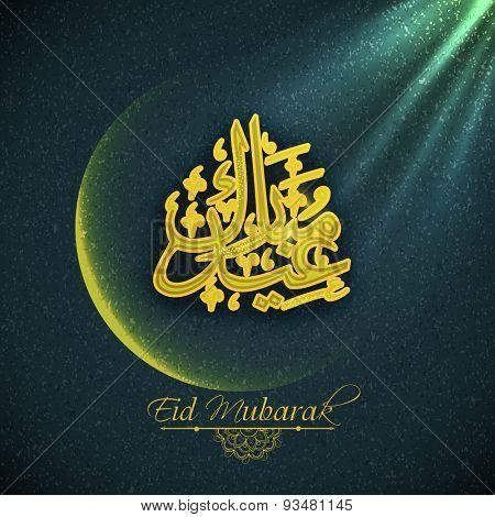 Arabic calligraphy text of Eid Mubarak with crescent moon shining in spot light on stylish background for muslim community festival celebration.