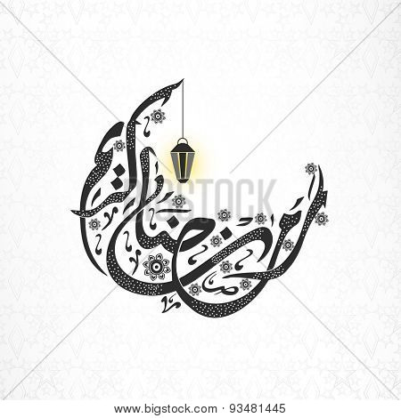 Creative Arabic Islamic calligraphy of text Ramadan Kareem in crescent moon shape with hanging lantern on seamless background for Islamic holy month of prayers, celebration.