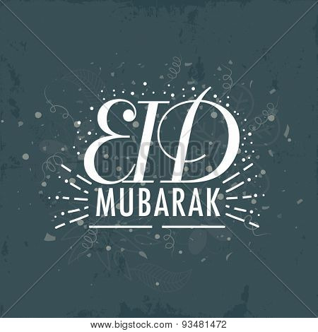 Muslim communuity festival, Eid Mubarak celebration greeting card design.