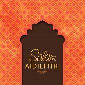 stock photo of eid mubarak  - Stylish text Salam Aidilfitri for muslim community festival - JPG