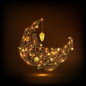 image of ramadan calligraphy  - Golden Arabic Islamic calligraphy of text Ramadan Kareem in crescent moon shape with hanging illuminated lantern on shiny brown background for Muslim community festival celebration - JPG