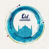 stock photo of muslim  - Muslim community festival - JPG