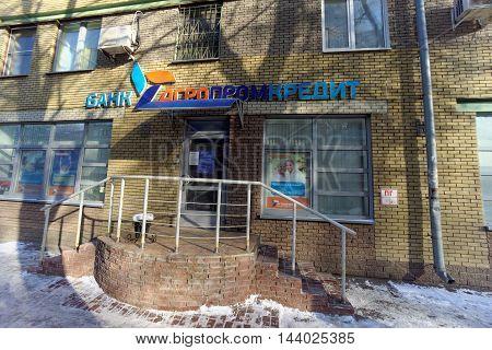 Nizhny Novgorod, Russia. - February 19.2016. Agropromkredit BANK on the street Minin 22. Nizhny Novgorod. Russia.