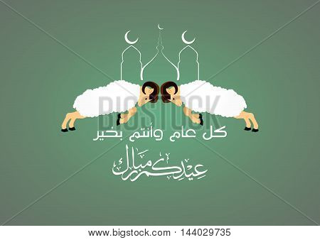greeting card on the occasion Eid al-Adha Mubarak with beautiful sheep or ram and arabic calligraphy (translation Blessed eid) background islamic stock vector Illustration