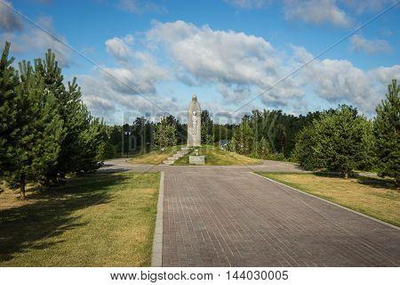 Monument Of St. Sergius Radonezh In Village Radonezh
