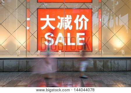 sign of sale in display window