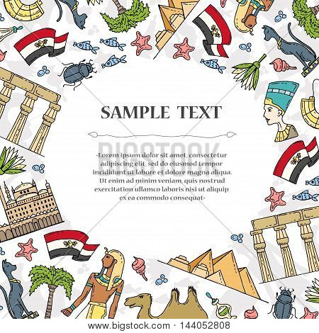 Cute decorative cover with hand drawn colored symbols of Egypt. Illustration on the theme of travel and tourism. Vector background for use in design