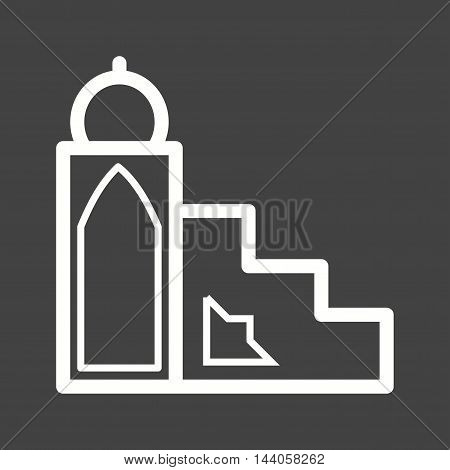Muslim, mimbar, mosque icon vector image. Can also be used for islamic. Suitable for mobile apps, web apps and print media.