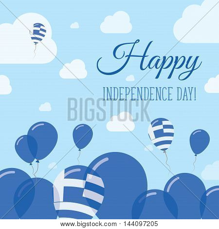 Greece Independence Day Flat Patriotic Design. Greek Flag Balloons. Happy National Day Vector Card.